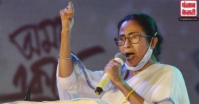 CM ममता का प्रधानमंत्री पर तंज- एक दिन ऐसा आएगा जब देश का नाम नरेन्द्र मोदी के नाम पर रखा जाएगा