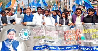 एनएसयूआई के सदस्यों ने किया बिहार विधानसभा का घेराव