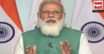 कोलकाता आग हादसे में लोगों की मौत पर PM मोदी ने जताया शोक ,अनुग्रह राशि को मंजूरी दी
