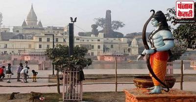 योगी सरकार अयोध्या में जल्द बनाएगी श्री राम यूनिवर्सिटी ,धर्म और संस्कृति का अध्ययन होगा शामिल