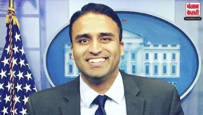 भारतीय मूल के अमेरिकी माजू वर्गीज व्हाइट हाउस सैन्य कार्यालय के निदेशक नियुक्त