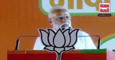 स्वामी चिदभवानंद की ई-भगवत् गीता का लोकार्पण करेंगे PM मोदी