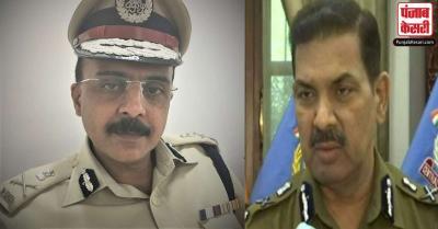 IPS कुलदीप सिंह को मिली CRPF की कमान, एम. गणपति बने NSG के महानिदेशक