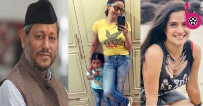 #RippedJeans हुआ ट्रेंड, उत्तराखंड के CM तीरथ सिंह रावत ने बयान पर फूटा बॉलीवुड का गुस्सा