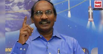 भारत और फ्रांस तीसरे संयुक्त उपग्रह मिशन पर कर रहे है काम : इसरो