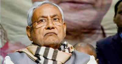 सरकारी कार्यक्रम के बैनर से नदारद रही CM नीतीश की तस्वीर, विपक्ष ने कहा- BJP का 'खेला होबे'