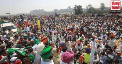 हरियाणा की मंडियों में भारत बंद के समर्थन में 26 मार्च को रहेगी हड़ताल
