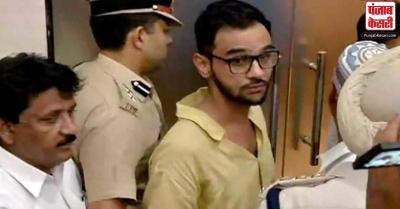दिल्ली हिंसा : कोर्ट ने पुलिस को उमर खालिद की सुरक्षा सुनिश्चित करने का दिया निर्देश