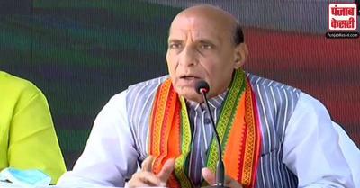 केरल : रक्षा मंत्री राजनाथ सिंह ने कहा- एलडीएफ-यूडीएफ केरल में 'मैत्री मैच' खेल रही हैं