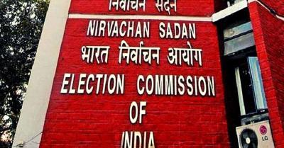 चुनाव आयोग ने तमिलनाडु भेजे गए केरल कैडर के 2 आईएएस अधिकारियों को बुलाया वापस
