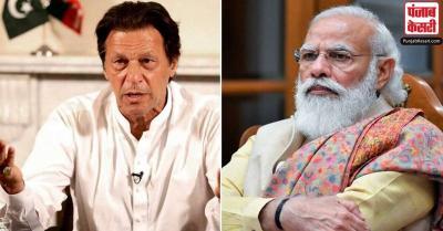 प्रधानमंत्री मोदी को इमरान खान का जवाब, जम्मू कश्मीर का राग अलापा