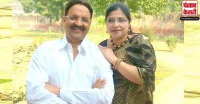 मुख्तार अंसारी की पत्नी ने राष्ट्रपति कोविंद को लिखा पत्र, पति की सुरक्षा सुनिश्चित कराने की लगाई गुहार