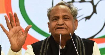 CM गहलोत का केंद्र पर आरोप, राज्यों को आर्थिक रूप से कमजोर कर रही है सरकार