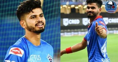 श्रेयस अय्यर नहीं होंगे आईपीएल 2021 में एक भी मैच का हिस्सा, फिर भी मिलेगी पूरी सैलरी कैसे?