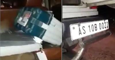 BJP उम्मीदवार की कार में EVM मिलने के बाद असम में भड़की हिंसा, पुलिस ने की हवाई फायरिंग
