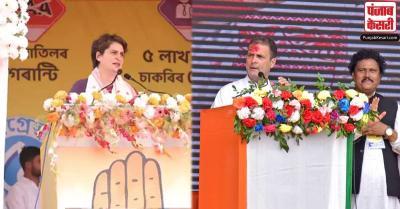 असम चुनाव : अंतिम चरण के मतदान के लिए कांग्रेस ने झोंकी ताकत, भाजपा पर लगाए आरोप