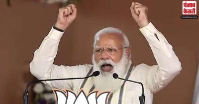 PM मोदी ने कांग्रेस पर साधा निशाना, कहा- यह ऐसी अहंकारी पार्टी है जो स्थानीय संवेदनाओं को नहीं समझती