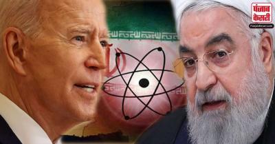 परमाणु कार्यक्रम को लेकर परोक्ष बातचीत शुरू करेंगे अमेरिका व ईरान