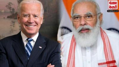 जलवायु परिवर्तन पर बाइडेन ने बुलाई बैठक, PM मोदी समेत 40 नेता होंगे शामिल, इमरान को नहीं मिला निमंत्रण