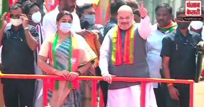 चेन्नई में अमित शाह ने किया रोड शो, कहा- भ्रष्टाचारी और परिवारवादी, DMK और कांग्रेस को उखाड़ फेंके