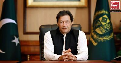 मौजूदा स्थिति में भारत के साथ किसी भी कारोबार को आगे नहीं बढ़ाया जा सकता : इमरान खान