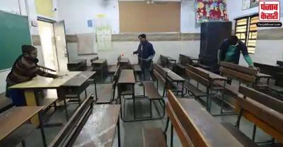 संक्रमण के बढ़ते मामलों को लेकर दिल्ली समेत कई राज्यों में विद्यालय बंद