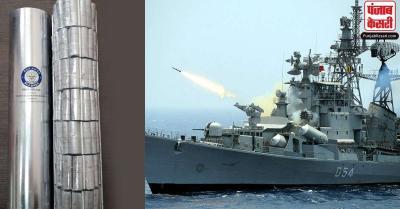 DRDO ने विकसित की मिसाइल रोधी टेक्नोलॉजी, दुश्मनों के सामने होगा जंगी जहाजों का सुरक्षा कवच