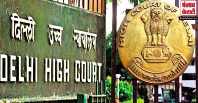 दिल्ली HC ने MCD की याचिका ख़ारिज करते हुए कहा -  वेतन, पेंशन कर्मचारियों का मौलिक अधिकार