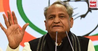 CM गहलोत ने की केंद्र सरकार से अपील, कहा- कोरोना वैक्सीन लगवाने के लिए आयु सीमा को हटाएं