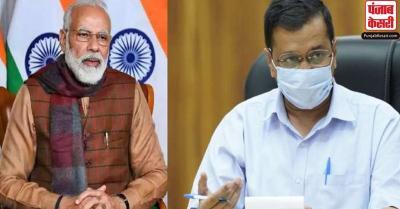 केजरीवाल ने PM मोदी को लिखा पत्र, टीका देने के लिए नियमों में छूट का किया आग्रह
