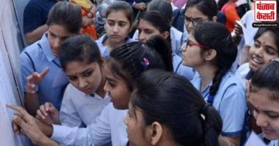 बिहार में 10वीं परीक्षा के परिणाम हुए घोषित, 78.17 फीसदी छात्रों ने पाई सफलता