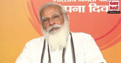 BJP चुनाव जीतने की मशीन नहीं, इसका मतलब परिवारवाद की राजनीति से मुक्ति और सुशासन है : PM मोदी