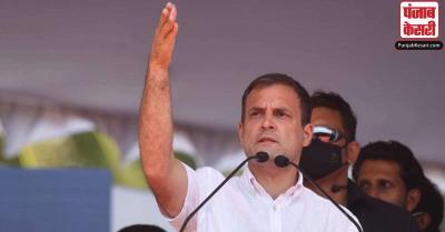 राफेल सौदे से जुड़ी रिपोर्ट को लेकर राहुल का वार- व्यक्ति जो कर्म करता है उसका फल सामने आ जाता है