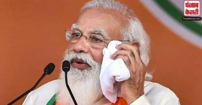बिहार रैली में बिगड़ी बुजुर्ग महिला की तबीयत, PM मोदी ने मदद के लिए तुरंत भेजी अपनी मेडिकल टीम