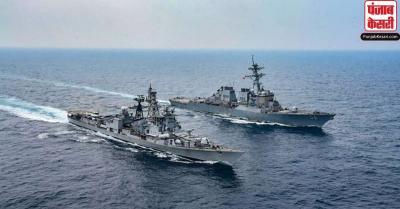 हिंद महासागर में भारत और क्वाड देशों के नौसेना अभ्यास से बौखलाया चीन, शांति की दी दुहाई