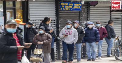 विश्व में कोरोना से अब तक मरने वालों का आंकड़ा 28.7 लाख के पार, US में महामारी से बुरा हाल