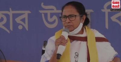 ममता का गृह मंत्री पर बड़ा आरोप, कहा-शाह के इशारे पर मतदाताओं को परेशान कर रहे हैं CRPF जवान