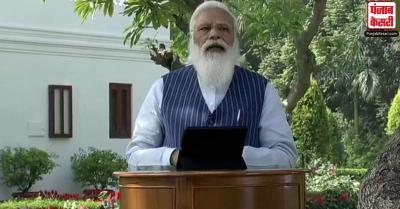 छात्रों के परीक्षा जीवन का आखिरी मुकाम नहीं बल्कि एक छोटा सा पड़ाव है : PM मोदी