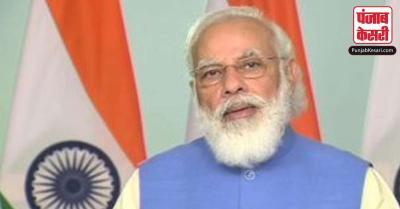 एयर कंडीशनर, एलईडी लाइट के लिए पीएलआई योजना 'आत्मनिर्भर भारत' अभियान को मजबूती देना वाला कदम: मोदी