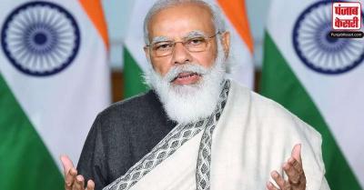भारत और अमेरिका स्वच्छ और हरित प्रौद्योगिकी के लिए एजेंडा पर तालमेल कर सकते हैं : PM मोदी