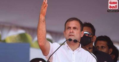 PM मोदी की 'परीक्षा पर चर्चा' पर राहुल का तंज, 'खर्चा पर भी हो चर्चा'