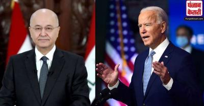 आईएस के खात्मे के लिए अमेरिका और इराक ने मिलाया हाथ, आतंकियों के खिलाफ होंगे बड़े ऑपरेशन