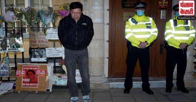 लंदन में म्यांमा के राजदूत को कार्यालय में प्रवेश से रोका गया, कार में ही गुजारनी पड़ी रात