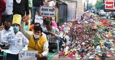 दिल्ली HC की सख्त चेतावनी - MCD के सफाई कर्मी विरोध के नाम पर 'गुंडागर्दी' नहीं कर सकते