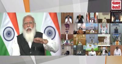मुख्यमंत्रियों के साथ बैठक में PM मोदी ने कहा - माइक्रो कंटेनमेंट जोन पर फोकस करें, टेस्टिंग पर बल दें