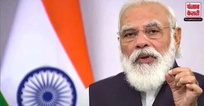 कोरोना संक्रमण के तेजी से बढ़ते मामलों पर PM मोदी ने जताई चिंता, लेकिन कहा, 'भयभीत होने की जरूरत नहीं'