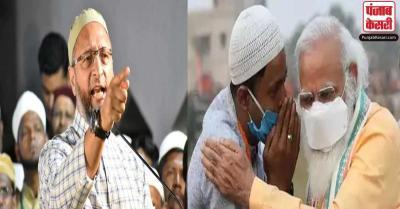 ओवैसी ने PM मोदी की मुस्लिम व्यक्ति के साथ वायरल तस्वीर पर कसा तंज, बोले- देश को न पहनाएं टोपी