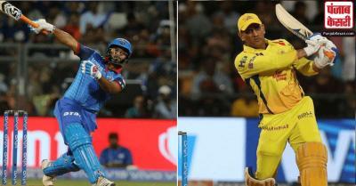 IPL 2021 - चेन्नई और दिल्ली के मुकाबले में 'चेले' पंत और गुरू ' धोनी' के बीच होगी टक्कर