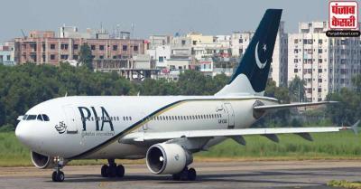 काबुल में विस्फोटक बरामद होने के बाद पाकिस्तानी सांसदों को लेकर जा रहा विमान वापस लौटा
