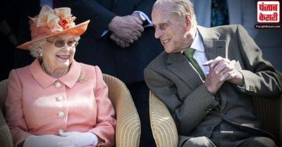ब्रिटेन की महारानी एलिजाबेथ द्वितीय के पति फिलिप का 99 साल की उम्र में निधन